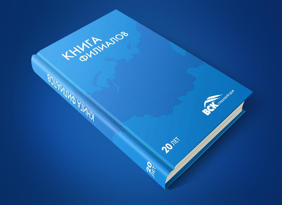 BCK_book_1