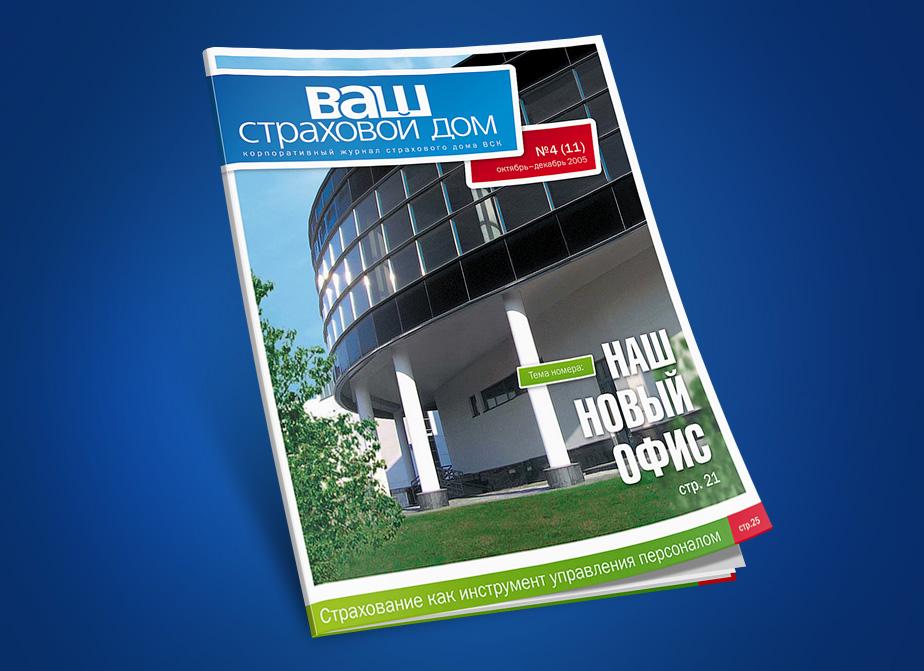 BCK_magazine2