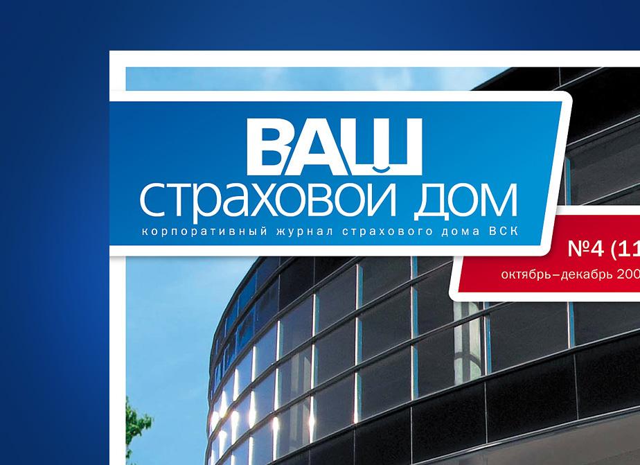 BCK_magazine3