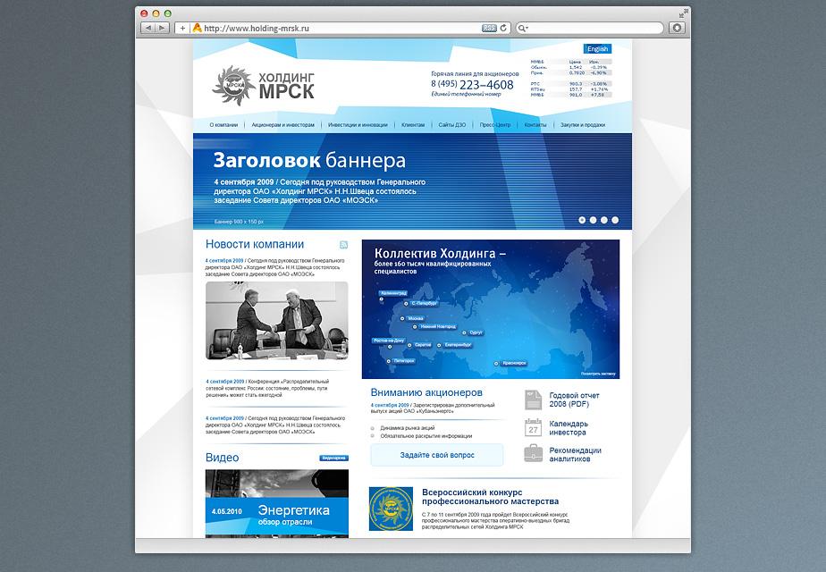 BCK_mrsk_redesign_2