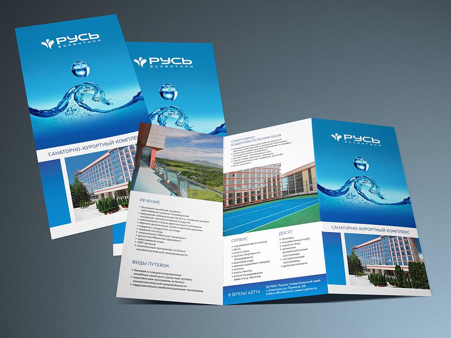 Rus_booklet_1