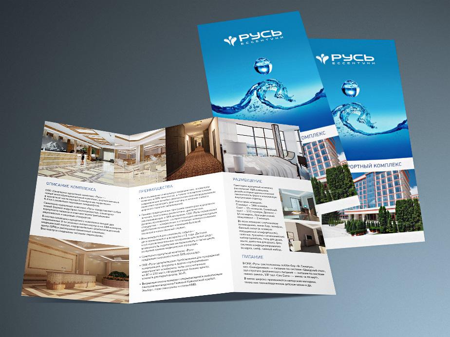Rus_booklet_2