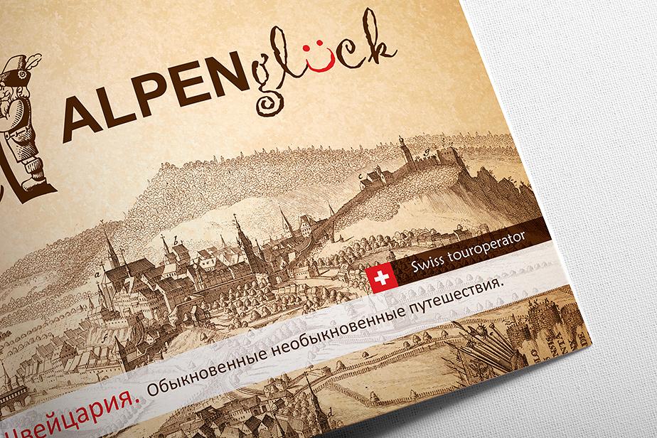 alpengluek_2
